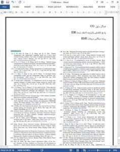 11406-IranArze2