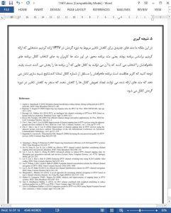 11407-IranArze2