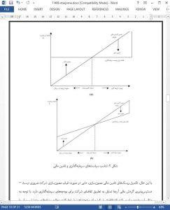 11408-IranArze1