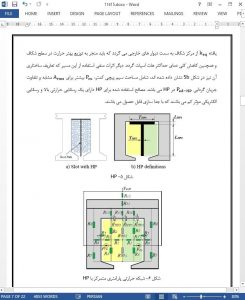 11415-IranArze1