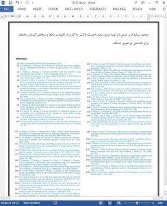 11417-IranArze2