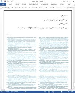 11420-IranArze2