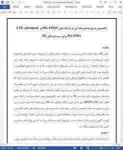 11426-IranArze