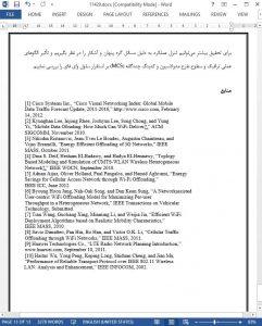 11429-IranArze2
