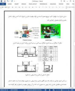 11435-IranArze1