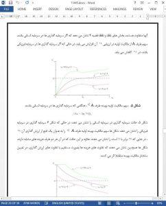 11445-IranArze1