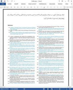 11449-IranArze2