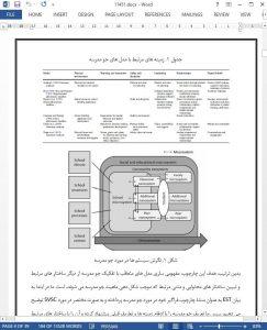 11451-IranArze1