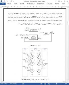 11453-IranArze1