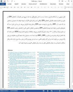11468-IranArze2
