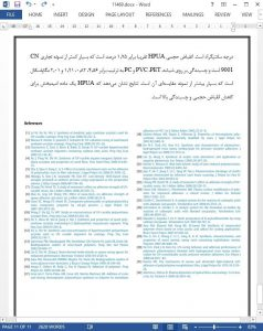 11469-IranArze2