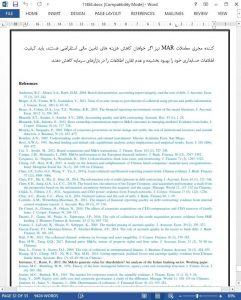 11484-IranArze2