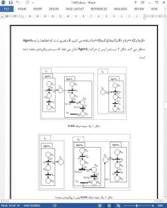 11495-IranArze1