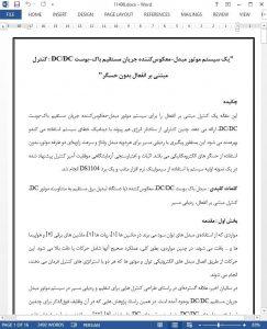 11498-IranArze