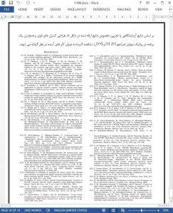 11498-IranArze2
