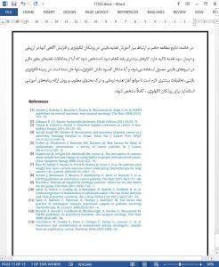11502-IranArze2