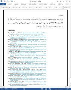 11503-IranArze1