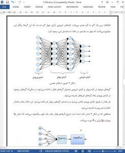 11504-IranArze1
