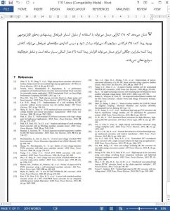 11511-IranArze2