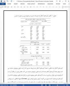 11524-IranArze1