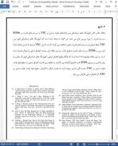 11526-IranArze2