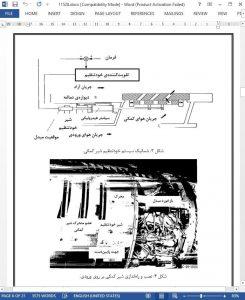 11528-IranArze1