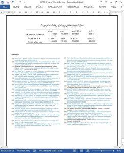 11529-IranArze2