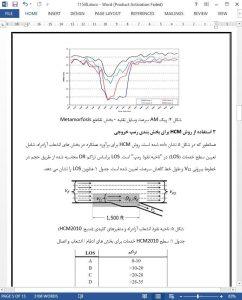 11538-IranArze1