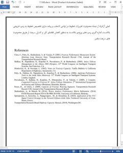 11538-IranArze2