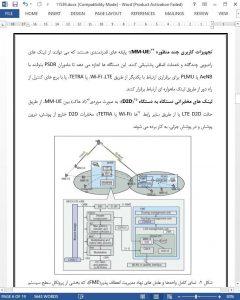 11539-IranArze1