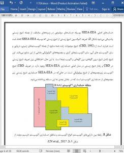 11724-IranArze1